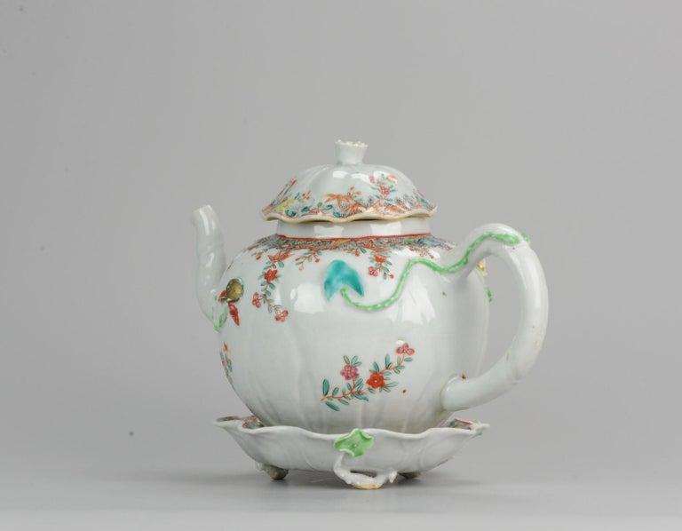 Qing 18th Century Chinese Porcelain Qianlong/Yongzheng Famille Rose Pattipan Antique For Sale