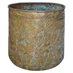 18th Century Ornate Middle Eastern Bronze Bin