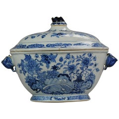 18th Century Qianlong period Chinese Porcelain Tureen with Lid Flower Landscape