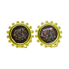 18k and Ancient Coin Contemporary Earrings