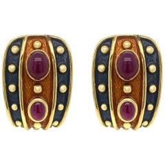 18 Karat Gold Enamel Earclip Set with 4 Cabochon Rubies