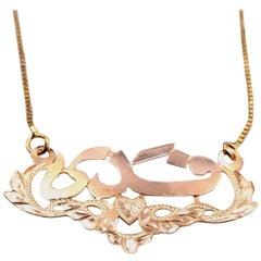 18 Karat Yellow Gold Arabic Style Writing Necklace