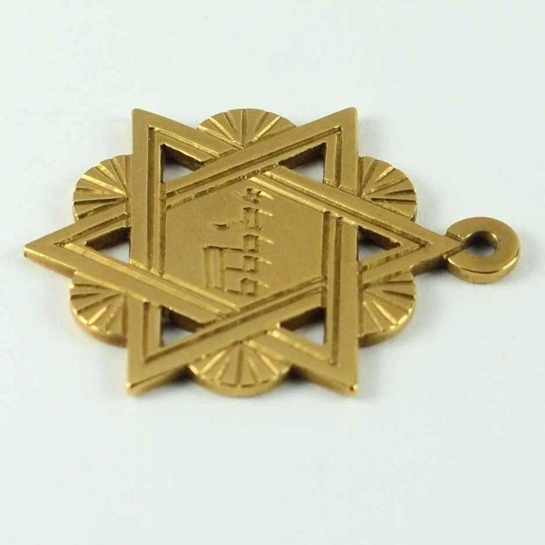Women's or Men's 18 Karat Yellow Gold Jewish Star of David Charm Pendant For Sale