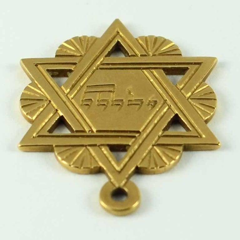 18 Karat Yellow Gold Jewish Star of David Charm Pendant For Sale 1