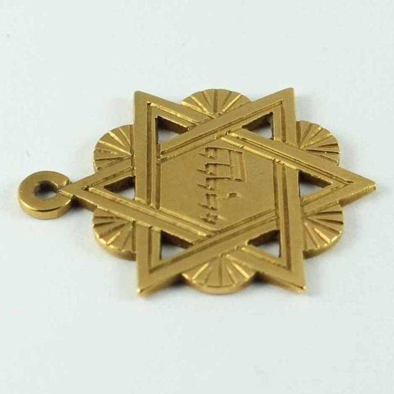 18 Karat Yellow Gold Jewish Star of David Charm Pendant For Sale 2