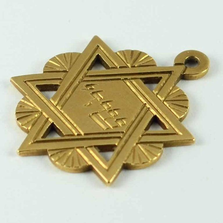 18 Karat Yellow Gold Jewish Star of David Charm Pendant For Sale 3