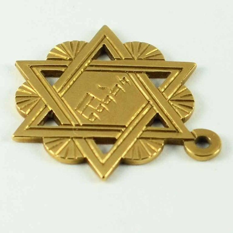 18 Karat Yellow Gold Jewish Star of David Charm Pendant For Sale 4