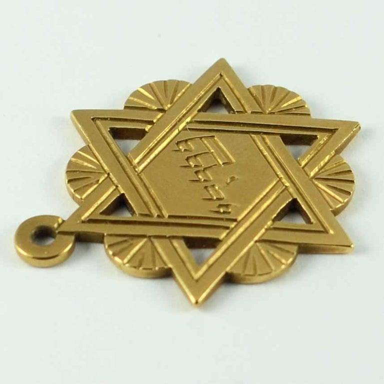 18 Karat Yellow Gold Jewish Star of David Charm Pendant For Sale 5