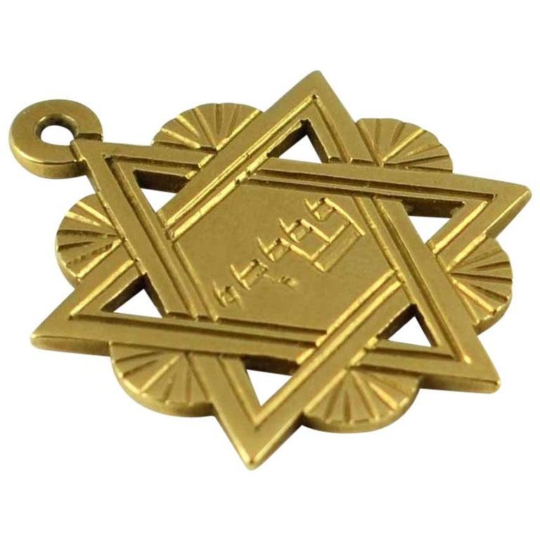 18 Karat Yellow Gold Jewish Star of David Charm Pendant For Sale