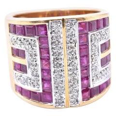 18 Karat Yellow Gold Ruby and Diamond Mosaic Band Ring