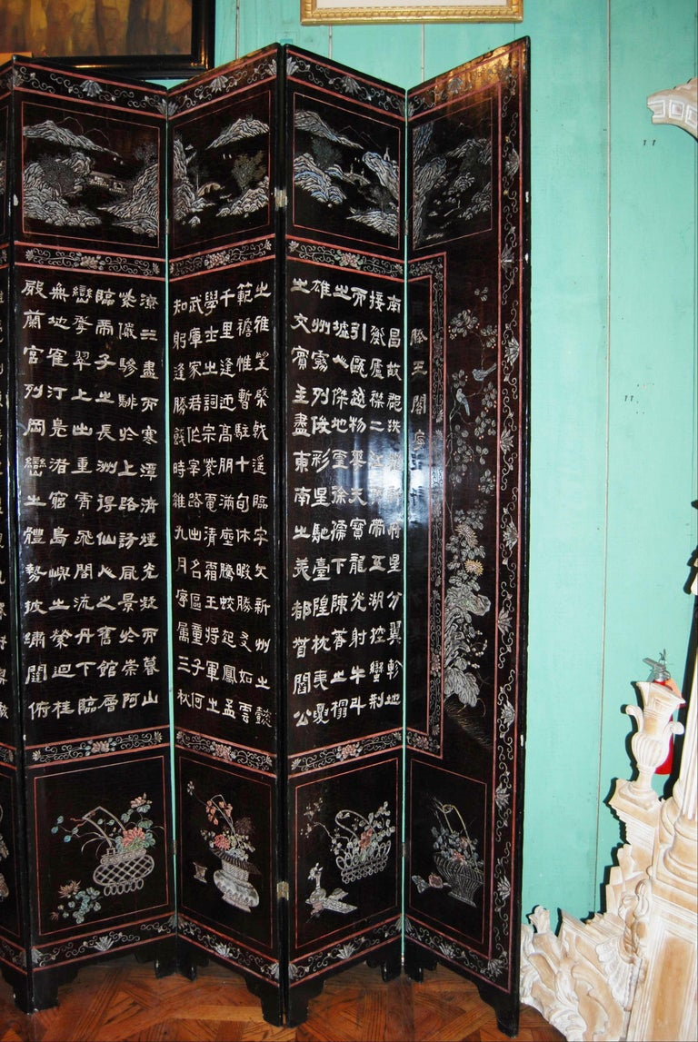 12-Panel Coromandel Chinese Screen Wall Art Backdrop Wall Mount Panels carved LA For Sale 2