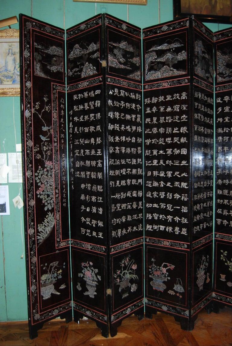 Wood 12-Panel Coromandel Chinese Screen Wall Art Backdrop Wall Mount Panels carved LA For Sale