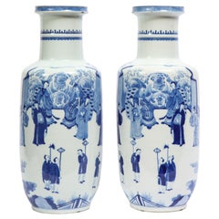 19th Century Blue & White Chinese Porcelain Bangchui Ping Form Vases, Pair