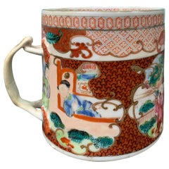 18th-19th Century Chinese Export Porcelain Mug with Applied Handle, Unmarked