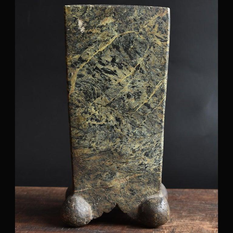 Korean 18th-19th Century Joseon Period Serpentine Vase For Sale