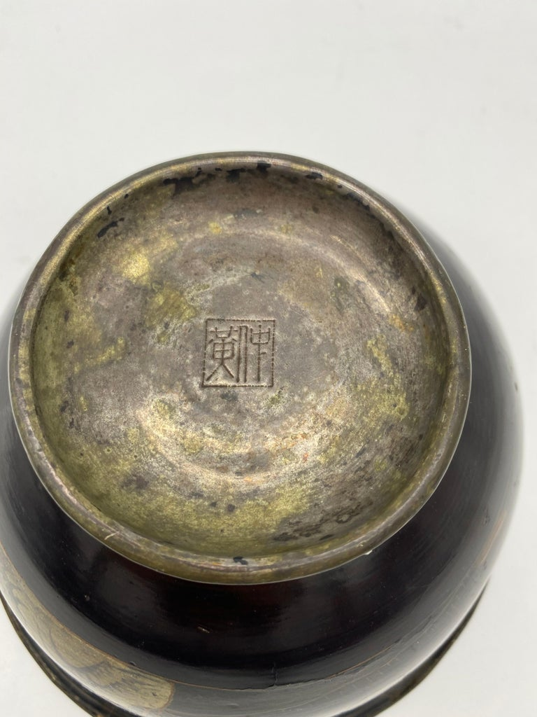 18th Century Chinese Lacquer Bowl with Pewter For Sale 3