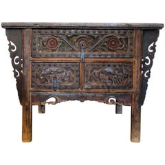 Antique 18th Century Chinese Altar Coffer Cabinet