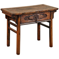 18th Century Chinese Ancient Elm Single Drawer Table