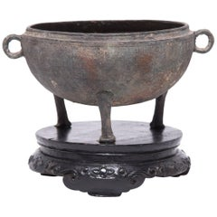 18th Century Chinese Bronze Vessel with Tripod Feet