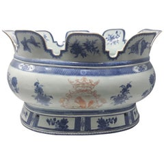 18th Century Chinese Export Armorial Monteith