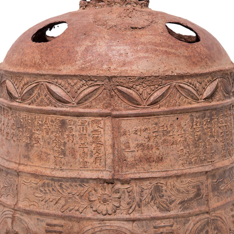 17th Century Chinese Grand Wanli Iron Bell For Sale 1