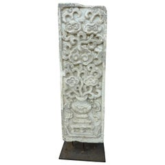 18th Century Chinese Hand Carved Marble Block with Lingzhi Fungus Ornaments
