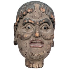 18th Century Chinese Head of a Lohan
