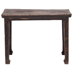 18th Century Chinese Hoofed Foot Side Table