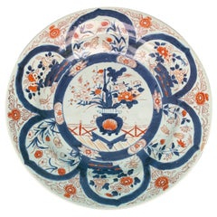 18th Century Chinese Imari Ware Porcelain Charger Marked with Double Blue Ring