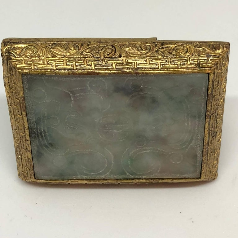 18th Century Chinese Jade and Fire Gilded Bronze Belt Buckle For Sale 10