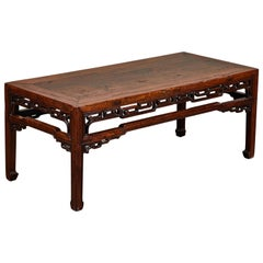 18th Century Chinese Kang Table