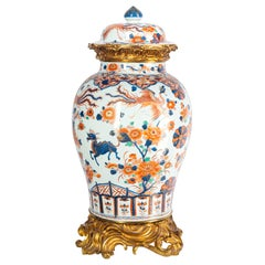 18th Century Chinese Lidded Imari Vase, Ormolu Mounted