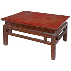18th Century Chinese Painted Low Occasional Table