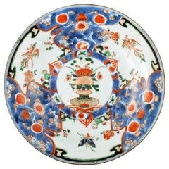 18th Century Chinese Qing Kangxi Plate, 18th Century