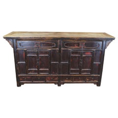 18th Century Chinese Shanxi Elm & Pine Sideboard Altar Apothecary Console Table