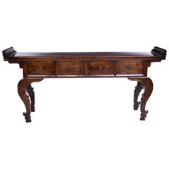 18th Century Chinese Shanxi Table with Cabriole Legs and Drawers, Qing Dynasty