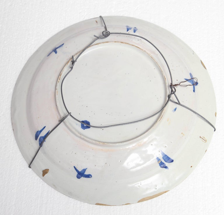 18th Century Delft Charger For Sale 2