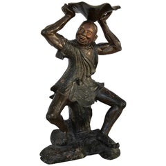 18th Century English Wood Carved Standing Chinese Attendant with Lotus Bowl