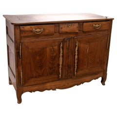 18th Century French 2-Door 3-Drawer Console Table w/ Bronze Hardware