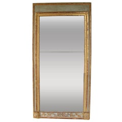 Antique and Vintage Floor Mirrors and Full-Length Mirrors - 874 For ...