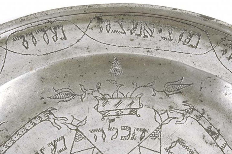 18th Century German Pewter Passover Plate In Good Condition For Sale In New York, NY