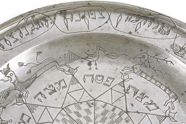 18th Century German Pewter Passover Plate For Sale 1