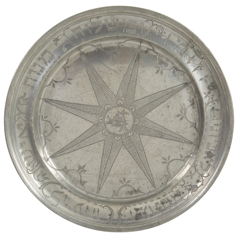 18th Century German Pewter Purim Plate