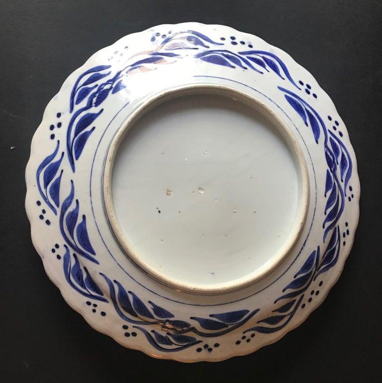 Porcelain 18th Century Imari Blue and White Round Scalloped Japanese Oversized Platter For Sale
