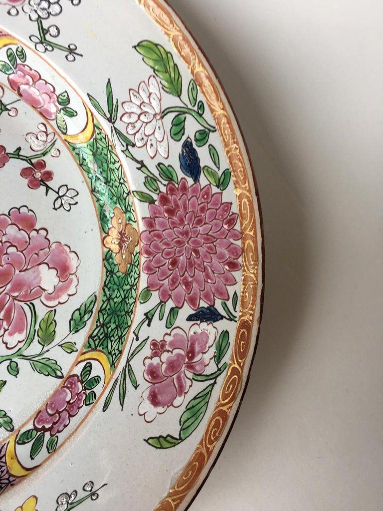 18th Century Italian Maiolica Dish Milano, circa 1770 For Sale 4