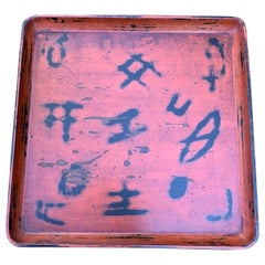 18th Century Japanese Negoro Lacquer Tray