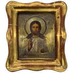 18th Century Jesus Christ Icon in Brass and Oil Painting