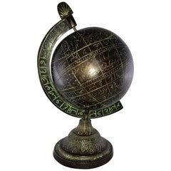 18th Century 'Maybe Earlier' Antique Islamic Bronze Celestial Globe from Morocco