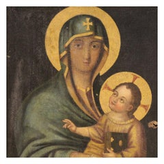 18th Century Oil on Canvas Italian Antique Religious Painting Virgin with Child