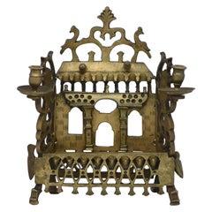 18th Century Polish Brass Hanukkah Lamp Modeled after Synagogue Facade